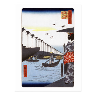 Yoroi Ferry Postcard