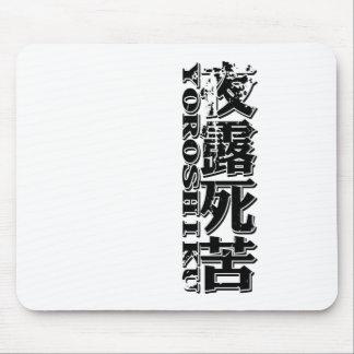 YOROSHIKU MOUSE PAD