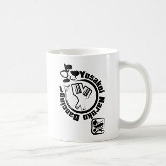 Yosakoi Naruko Dancing Coffee Mug