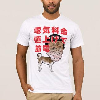 yosano dog2 T-Shirt