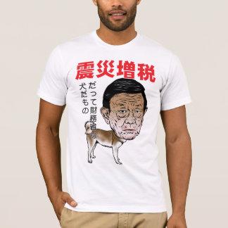 yosano dog T-Shirt