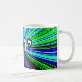Yosef - Anglicized as Joseph Coffee Mug