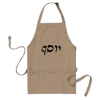 Yosef (José) - escritura de Rashi del hebreo Delantal