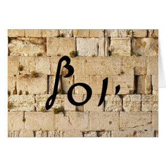 Yosef, José - HaKotel (la pared occidental) Tarjeta De Felicitación