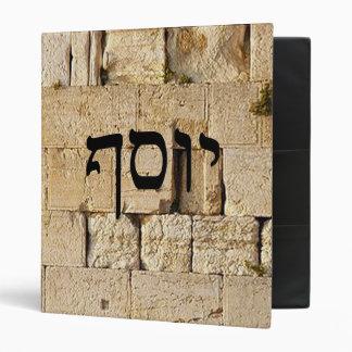 Yosef, Joseph - HaKotel (The Western Wall) 3 Ring Binder