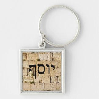 Yosef (Joseph) - HaKotel (The Western Wall) Silver-Colored Square Keychain