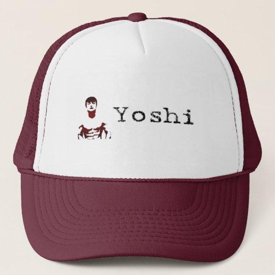 Yoshi Hat Maroon