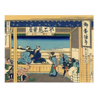 Yoshida at Tōkaidō (by Hokusai) Postcard