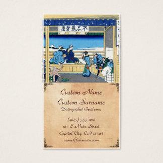 Yoshida at Tokaido Katsushika Hokusai Fuji Business Card