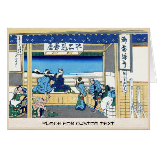 Yoshida at Tokaido Katsushika Hokusai Fuji Card