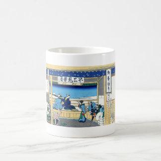 Yoshida at Tokaido Katsushika Hokusai Fuji Classic White Coffee Mug