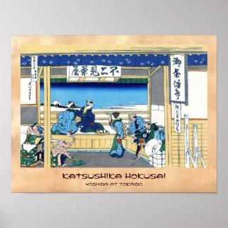 Yoshida at Tokaido Katsushika Hokusai Fuji Poster