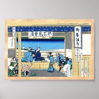 Yoshida at Tokaido Katsushika Hokusai Fuji Print