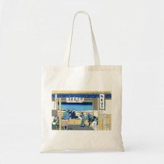 Yoshida at Tokaido Katsushika Hokusai Fuji Tote Bag