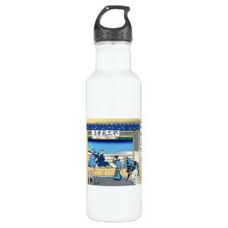 Yoshida at Tokaido Katsushika Hokusai Fuji Water Bottle