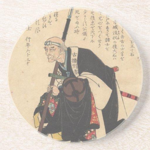 Yoshida Chūzaemon Posavasos Diseño