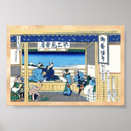 Yoshida en Tokaido Katsushika Hokusai Fuji Posters