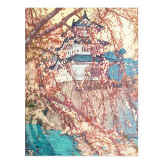Yoshida Hiroshi Hirosaki Castle japan shin hanga Postcard