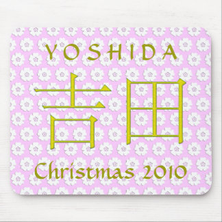 Yoshida Monogram Mouse Pad