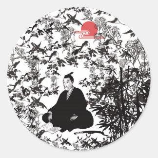 Yoshida Shoin and bird Classic Round Sticker
