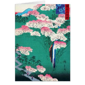 Yoshino Mountain Yamato Province Japan 1859 Card