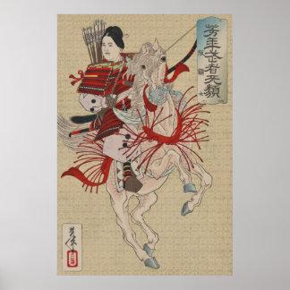 Yoshitoshi Female Warrior Samurai Hangaku Gozen Poster