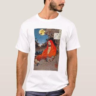 Yoshitoshi: Holy Man T-Shirt