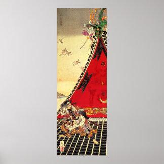 Yoshitoshi Poster
