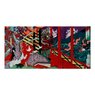 Yoshitoshi: The Great Battle at Yashima Poster
