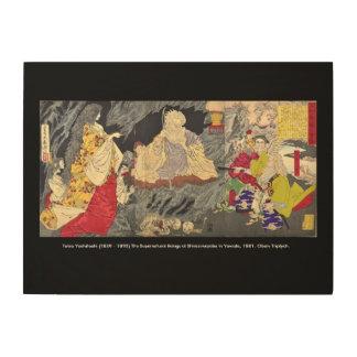 Yoshitoshi, The Supernatural Beings at Shirazunoya Wood Print