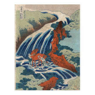 Yoshitsune Umarai waterfall at Yoshino in Washū. Postcard