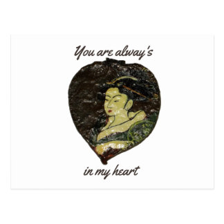 You are alway's in my heart postcard
