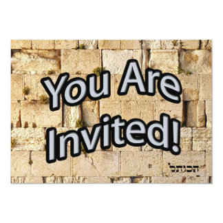 You Are Invited! - HaKotel (The Western Wall) Personalized Invite