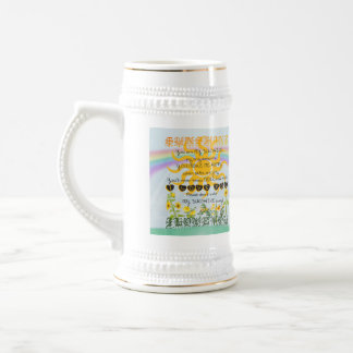 You Are My Sunshine 18 Oz Beer Stein