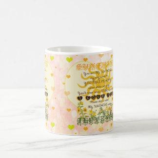 You Are My Sunshine Hearts Coffee Mug