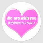 You are not alone. classic round sticker