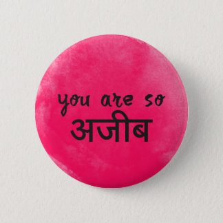 You are so ajeeb pinback button