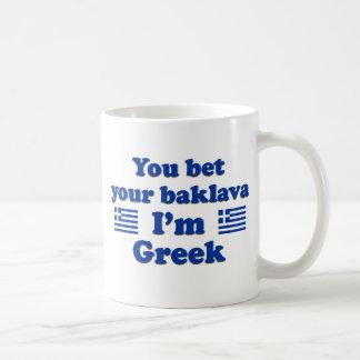 You bet Your Baklava I'm Greek 2 Coffee Mug