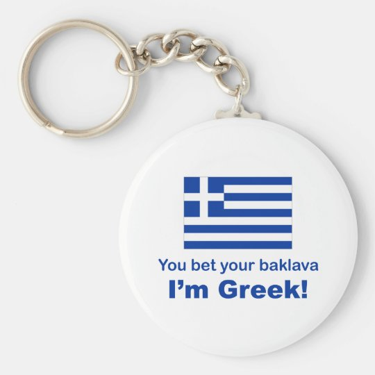 You Bet Your Baklava Keychain