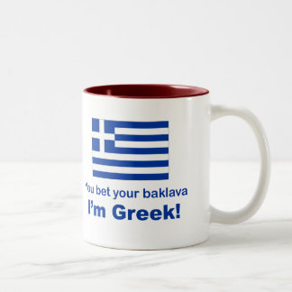 You Bet Your Baklava Two-Tone Coffee Mug