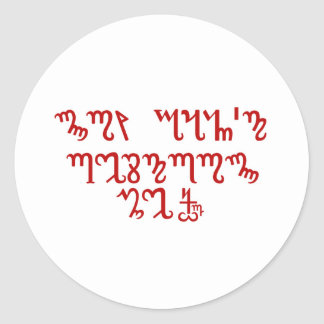 You Can't Destroy Me Red Theban Classic Round Sticker