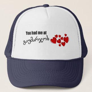 You had me at გაუმარჯოს Georgian Hello Trucker Hat