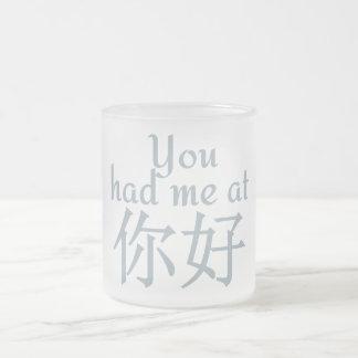 You Had Me at (Chinese Hello) custom mugs