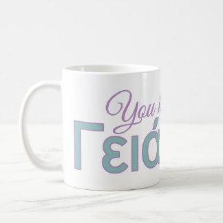 You Had Me at (Greek Hello) custom mugs
