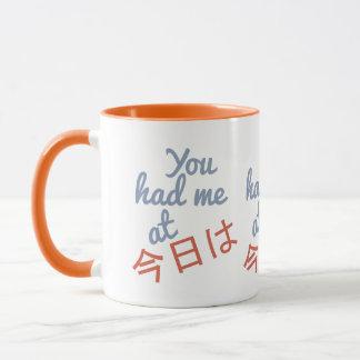 You Had Me at (Japanese Hello) custom mugs