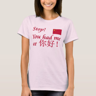 You had me at Nihao!!! T-Shirt