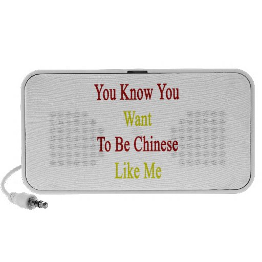 You Know You Want To Be Chinese Like Me Notebook Speakers