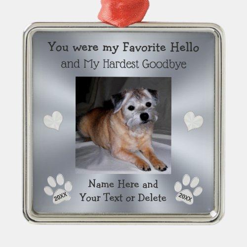 You Were My Favorite Hello Dog Memorial Ornament