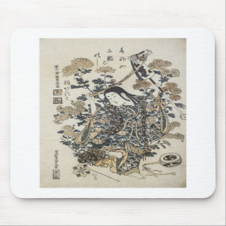 Young Bando With Hobby Horse Toyonobu 1751 Art Mousepads