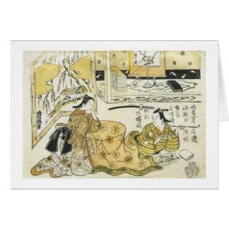 Young Lovers Sitting at A Kotasu, Card